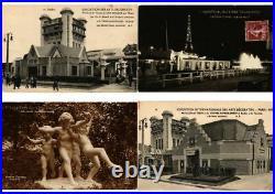 PARIS Exposition 1925 ART DECO Arts Decoratifs 200 CPA (L2655)