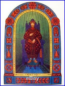 Prince Igor parfum de Rigaud Armand Vallée Rare planche publicitaire 1913